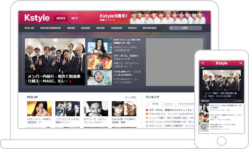 Kstyle Screen