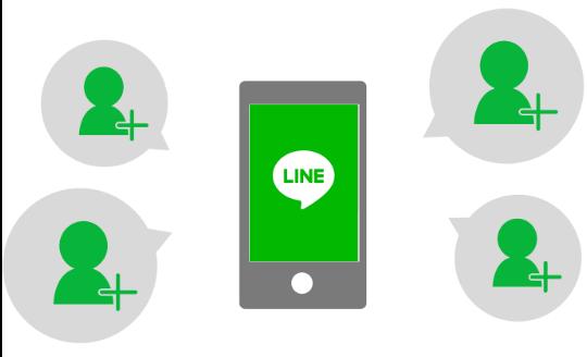 LINE公式アカウントで継続的なコミュニケーション