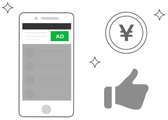 広告に反応したユーザーデータを基に、効率重視の配信設計